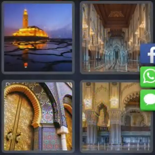 4 Pics 1 Word Morocco August 3 2018 Answers - GameResponse com